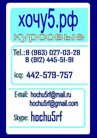 как заказать шлюху в белгороде